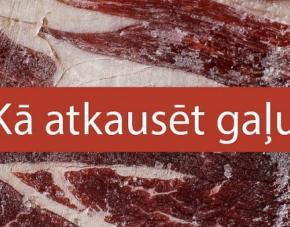 Как разморозить мясо?